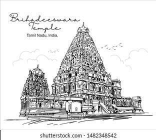 Brihadisvara Temple, Thanjavur Tamil Nadu, India.[
