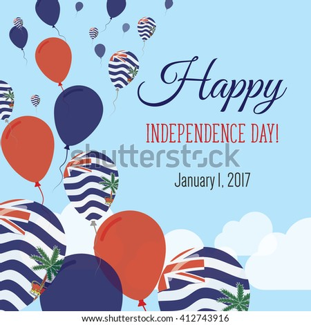 British indian ocean territory independence day stock vector british indian ocean territory independence day greeting card flying flat balloons in national colors of m4hsunfo