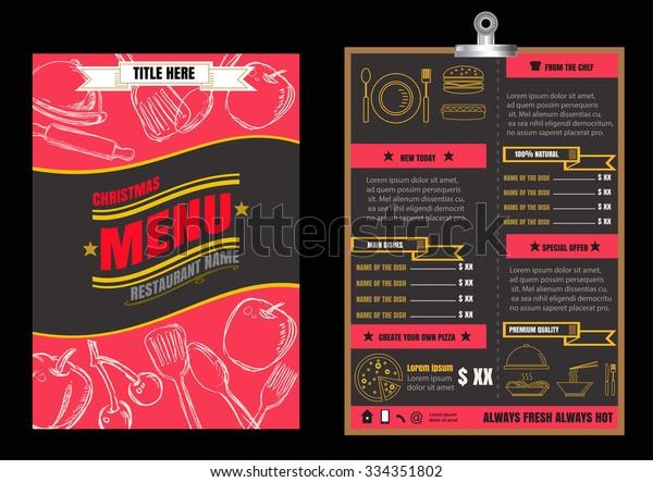 Christmas Restaurant Poster.Brochure Poster Restaurant Food Christmas Menu Stock Vector
