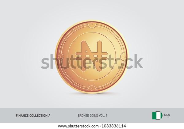 Bronze Coin Realistic Bronze Nigerian Naira Stock Vector (Royalty