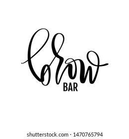 Brow bar logo. Vector Eyebrow calligraphy for beauty salon, brow bars, Brow Makers, decorative cards, T-shirt print, beauty blogs.