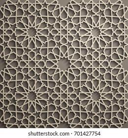 Фотообои Brown background . Islamic ornament vector , persian motiff . 3d ramadan islamic round pattern elements . Geometric circular ornamental arabic symbol vector . Brown background