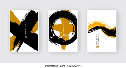 Brown black ink brush stroke on white background. Japanese style. Vector illustration of grunge abstract stains