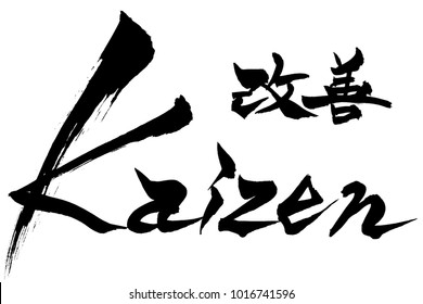 kaizen images  stock photos   vectors shutterstock pop clipart black and white pop clipart black and white