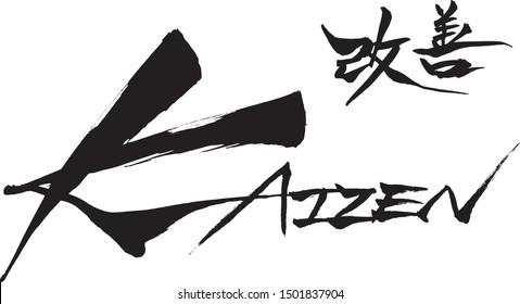 "Brush character ""KAIZEN"" and Japanese text ""KAIZEN"""