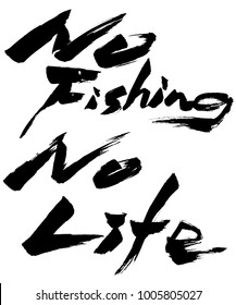 """Brush character  """"No Fishing No Life"""""""