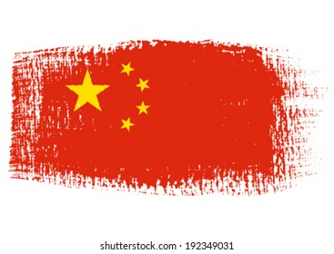 brushstroke flag Republic of China