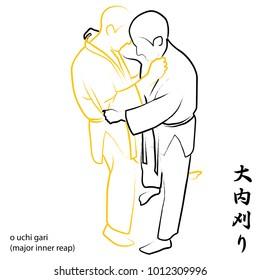 brushwork illustration of O Uchi Gari, major inner reap, used in jujutsu and judo, with kanji