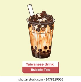 The bubble milk tea with ice cube on top. Vector