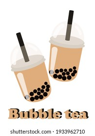 Bubble tea. Taiwanese drink with brown balls in a plastic transparent glass isolated on a white background. Modern delicious tea. Vector graphics.