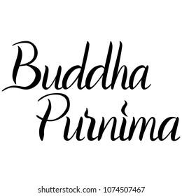 Buddha Purnima hand written lettering