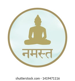 Sanskrit Alphabet Images, Stock Photos & Vectors   Shutterstock