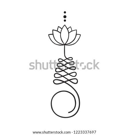 Buddhist Symbol Life Path Lotus Flower Stock Vector Royalty Free