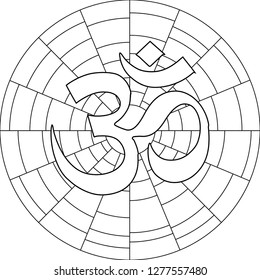 Buddhist symbol Ohm vector illustration on white background. Om.