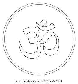 Buddhist symbol Ohm vector illustration on white background. Om. Coloring page.
