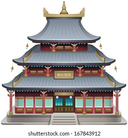 Buddhist temple. Vector illustration. Eps 10.