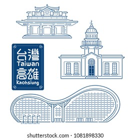 Building Line art Vector Illustration design -  Kaohsiung, Taiwan, Chinese text means Kaohsiung, Taiwan