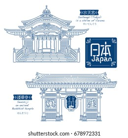 Building Line art Vector Illustration design - Japan, Chinese and Japanese text means  Suitengu (Tokyo) is a shrine of Varuna, Senso-ji temple,Kaminari-mon (Thunder-Gate)