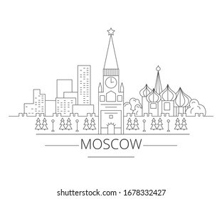 Buildings of the city of Moscow. Kremlin, St. Basil s Cathedral, at home. Linear art