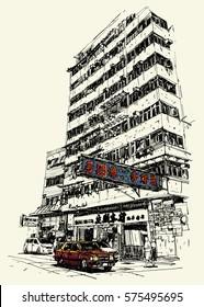 Buildings and taxi on street sketchbook : Hong Kong.