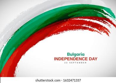 Bulgaria flag made in watercolor brush stroke background. Independence day of Bulgaria. Creative Bulgaria national country flag icon. Abstract watercolor painted grunge brush flag background.