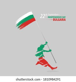 Bulgaria Independence Day. 22 September. Waving flag. Vector illustration. National Day March 3.