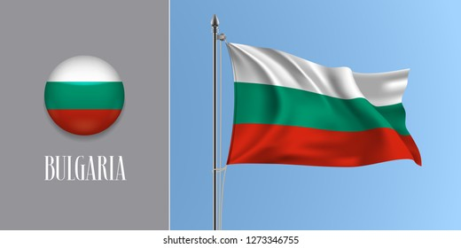 Bulgaria waving flag on flagpole and round icon vector illustration. Realistic 3d mockup of stripes of Bulgarian flag and circle button