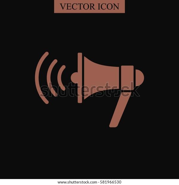 Bullhorn or megaphone icon