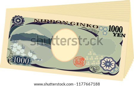 Bunch Back Side Japans 1000 Yen Stock Vector (Royalty Free