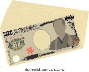 Bunch of Japan's 10000 yen note.It means Japanese 10000 yen information.