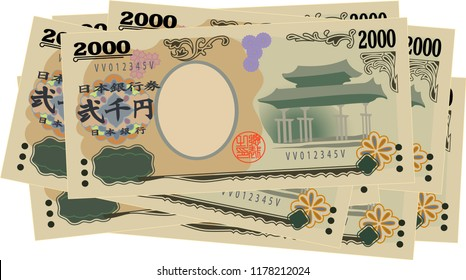 Bunch of Japan's 2000 yen note.It means Japanese 2000 yen information.