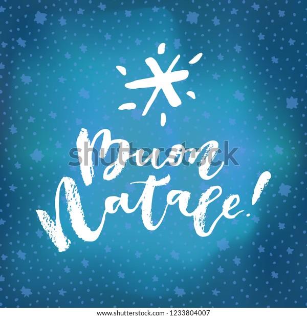 Immagini Natale Free.Buon Natale Merry Christmas Calligraphy Vivid Stock Vector
