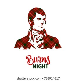 Burns night supper card.