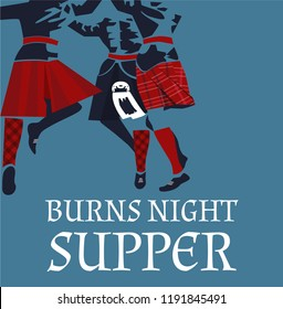 Burns night supper card with dancing men in kilts. Vector illustration.