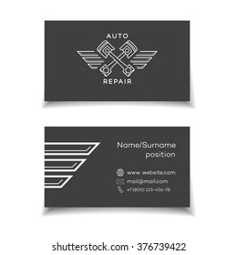 Business card for auto service on black background. Vector illustration