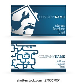 Business Card Repair Of Plumbing And Sanitary Ware Vector