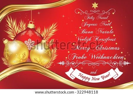 business new year greeting card in many languages merry christmas in german english