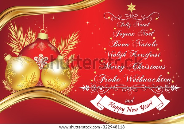 Business New Year Greeting Card Many Stock Vector (Royalty ...