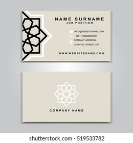 Business Vector Card creative Design, Islamic style, front and back samples, luxury templates in classic colors, blank layout for your idea