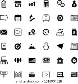 business vector icon set such as: plant, structure, educational, leader, sport, minute, commercial, good, organisation, advertising, win, restaurant, step, oil, screen, negative, successful, website
