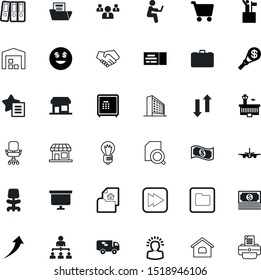 business vector icon set such as: suit, banner, writer, community, reverse, add, brain, key, cottage, training, ticket, board, doc, creativity, music, hierarchy, package, pixel, flag, interface