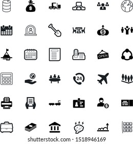 business vector icon set such as: message, help, seats, brief, save, refreshment, keyboard, fuel, suit, tree, identification, goal, ownership, storming, gasoline, voyage, cafe, natural, briefcase