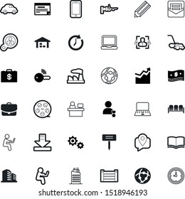 business vector icon set such as: graph, protect, information, loan, cartoon, television, vehicle, sport, site, logistics, yellow, shipment, increase, cardboard, manufacture, pin, agriculture