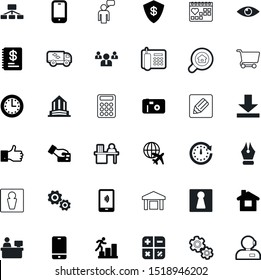 business vector icon set such as: cute, event, cooperation, callcenter, apartment, eye, photographer, speed, workflow, talk, page, professional, icons, face, hierarchy, logo, school, government