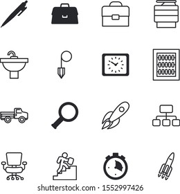 business vector icon set such as: documents, scan, armchair, analogue, alarm, ancient, ball, communication, button, photocopier, set, print, flame, mouthpiece, optical, noise, computer, comfortable