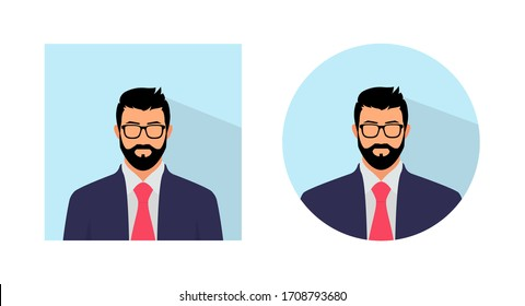 Businessman Avatar Icon Vector with Glasses, Male Profile Image set