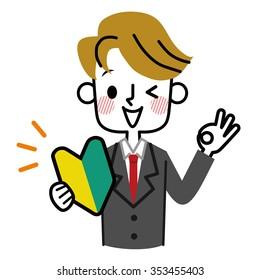 Businessman beginner