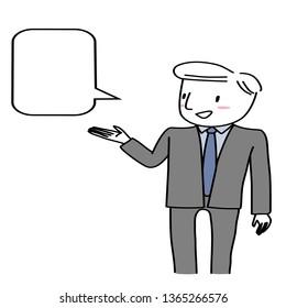 Man Blank Text Bubble Man Smart Stock Vector Royalty Free