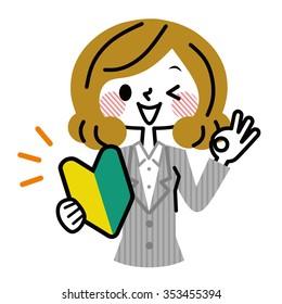 Businesswoman beginner