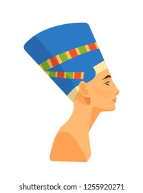 Bust, head of the ancient Egyptian queen Nefertiti. Portrait of the queen. International historical monument, an ancient Egyptian artifact. Vector illustration isolated.